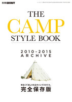 GO OUT特別編集 THE CAMP STYLE BOOK 2010-2015 ARCHIVE Vol.1