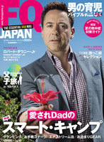 FQ JAPAN 2015 SUMMER ISSUE