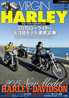 VIRGIN HARLEY 2015年3月号(vol.31)