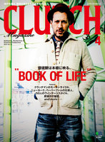 CLUTCH Magazine Vol.37