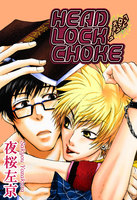 HEAD LOCK CHOKE - 漫画