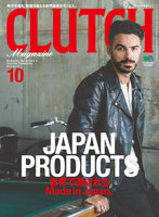 CLUTCH Magazine Vol.57