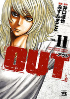 OUT (11~15巻セット)