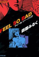 FEEL SO BAD - 漫画