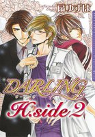 H.side2~DARLING~ - 漫画