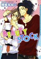 BEAUTY STOCK - 漫画