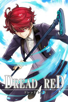 DREAD RED - 漫画