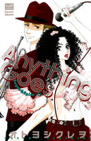 Anything Goes(Sugar&Spice16) - 漫画