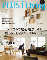 PLUS1 Living No.99