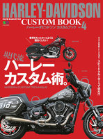 CLUB HARLEY 別冊 HARLEY-DAVIDSON CUSTOM BOOK Vol.4
