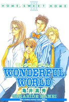 WONDERFUL WORLD - 漫画