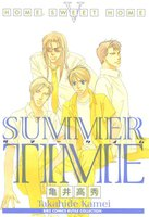 SUMMER TIME - 漫画