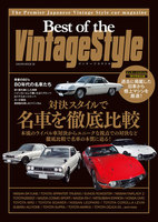 Best of the VintageStyle