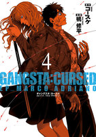 GANGSTA:CURSED.EP_MARCO ADRIANO 4巻 - 漫画