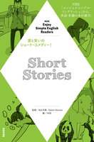 NHK Enjoy Simple English Readers Short Stories