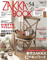 ZAKKA BOOK NO.54
