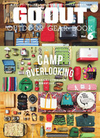 GO OUT特別編集 GO OUT OUTDOOR GEAR BOOK Vol.6
