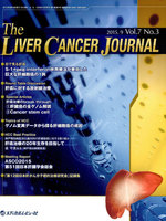 The Liver Cancer Journal Vol.7No.3(2015.9)