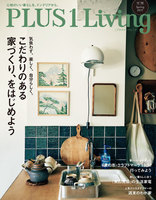 PLUS1 Living No.98
