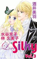 Love Silky Vol.3 - 漫画