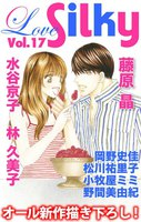 Love Silky Vol.17 - 漫画