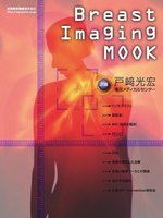 Breast Imaging MOOK