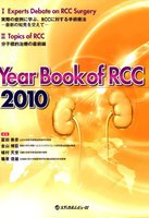 Year Book of RCC 2010
