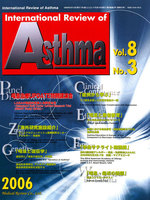 International Review of Asthma Vol.8No.3(2006.8)