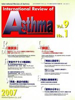 International Review of Asthma Vol.9No.1(2007.2)