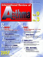 International Review of Asthma Vol.9No.3(2007.8)