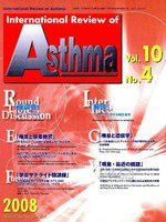 International Review of Asthma Vol.10No.4(2008.11)