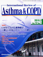 International Review of Asthma & COPD Vol.12No.1(2010.2)