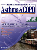 International Review of Asthma & COPD Vol.13No.2(2011.5)