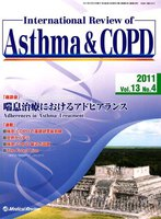 International Review of Asthma & COPD Vol.13No.4(2011.12)