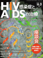Q&A形式Case Study クリプトコッカス髄膜炎でAIDSを発症した症例