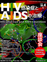 Review 炎症とHIV感染者の病理