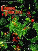 CARDIAC PRACTICE Vol.21No.4(2010.10)