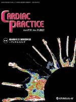 CARDIAC PRACTICE Vol.23No.3(2012.7)
