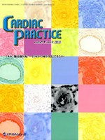 CARDIAC PRACTICE Vol.24No.1(2013.1)