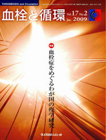 I.脳疾患 5.JALS(The Japan Arteriosclerosis Longitudinal Study)[1]