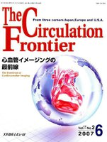 THE CIRCULATION FRONTIER From three corners:Japan,Europe and U.S.A. Vol.11No.2(2007.6)