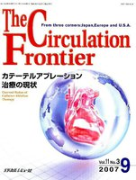 THE CIRCULATION FRONTIER From three corners:Japan,Europe and U.S.A. Vol.11No.3(2007.9)