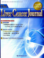 The Liver Cancer Journal Vol.1No.1(2009.6)