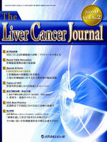 The Liver Cancer Journal Vol.1No.2(2009.9)