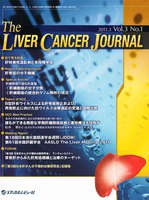 The Liver Cancer Journal Vol.3No.1(2011.3)