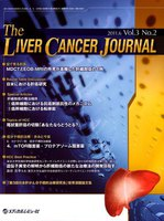 The Liver Cancer Journal Vol.3No.2(2011.6)