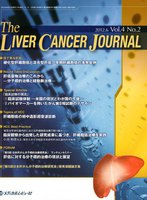 The Liver Cancer Journal Vol.4No.2(2012.6)