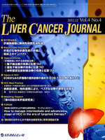 The Liver Cancer Journal Vol.4No.4(2012.12)