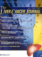The Liver Cancer Journal Vol.5No.1(2013.3)
