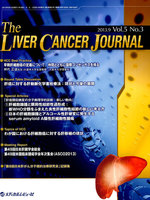 The Liver Cancer Journal Vol.5No.3(2013.9)